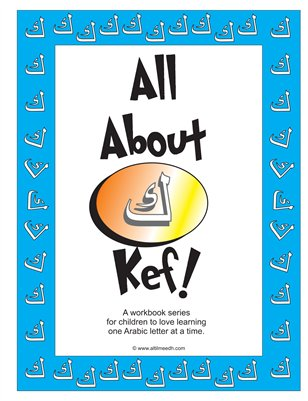 All About Kef Activity Book