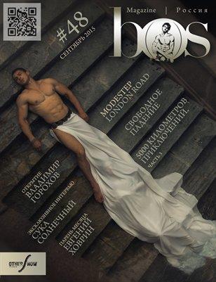 bOS mag. Россия #48, Сентябрь 2015
