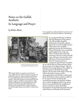 Notes on the Gullah Aesthetic: Language and Prayer