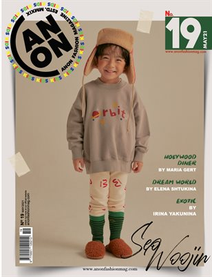 ANON KIDS MAY21 Issue No. 19