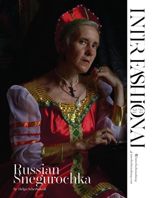 Interfashional Magazine August 2021 N13 Cover 5