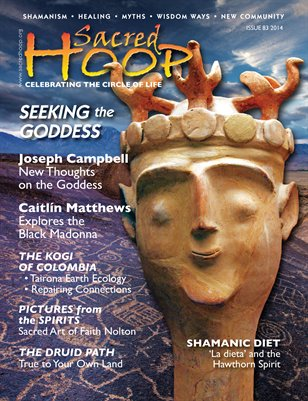 Sacred Hoop Magazine - Issue 83 (Retail)