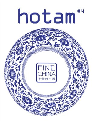 hotam#4 - Fine China