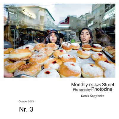 photozine 3, October 2013