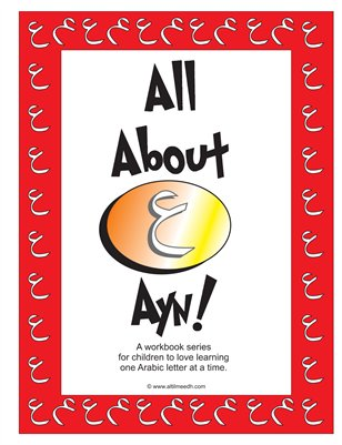 All About Ayn Activity Book