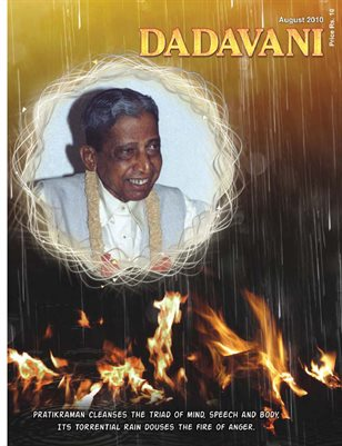 The kashaya of anger discharges through pratikraman (English Dadavani August-2010)
