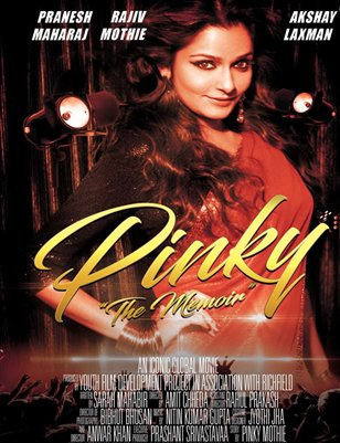 Pinky The Movie
