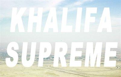 Khalifa Supreme