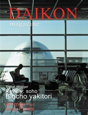 Daikon magazine