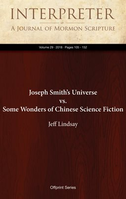 Joseph Smith's Universe vs. Some Wonders of Chinese Science Fiction