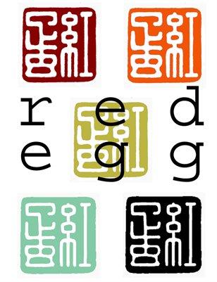 Carol Gregg Rug