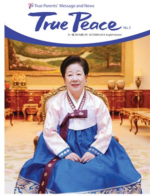 True Peace Vol.1 Issue 5 October 2014