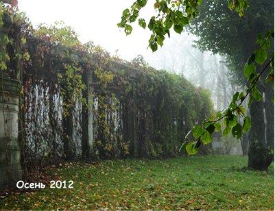 2012 Autumn