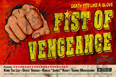 Fist of Vengeance
