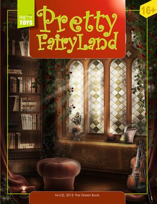 Pretty FairyLand №1(3),2013