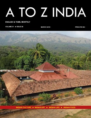 A TO Z INDIA - MARCH 2018