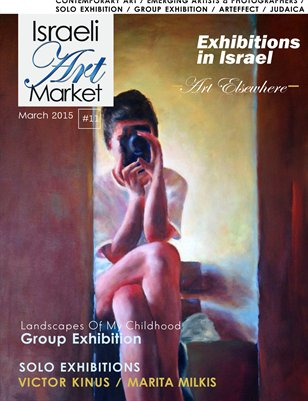Israeli Art Market Issue #11