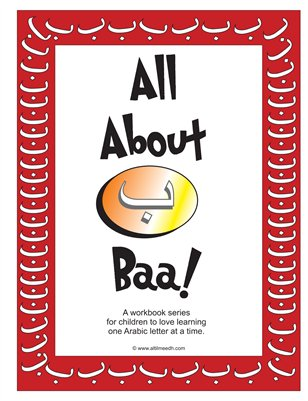 All About Baa Activity Book