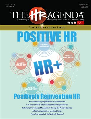 POSITIVE HR: Positively Reinventing HR