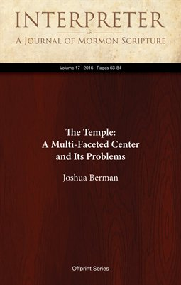 The Temple: A Multi-Faceted Center and Its Problems