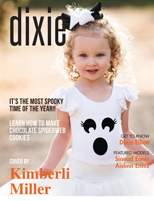 Dixie Magazine - Halloween Issue 2017 Cover by Kimberli Miller