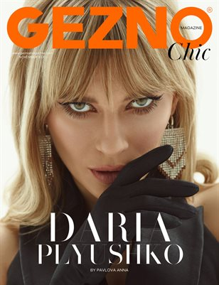 GEZNO Magazine November 2020 Issue #13