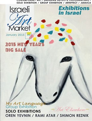 Israeli Art Market #9 - My Art Language