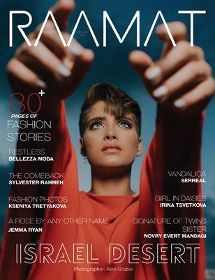 RAAMAT Magazine January 2021 Issue 4
