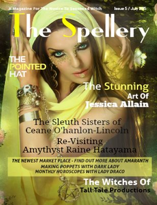 The Spellery July 2015