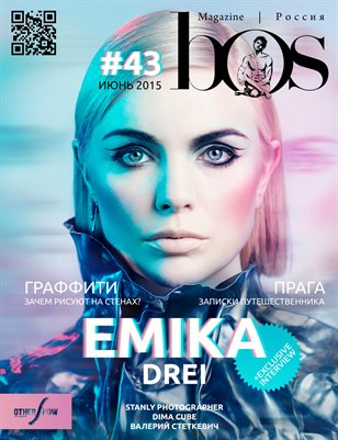 bOS mag. Россия #43, Июнь 2015