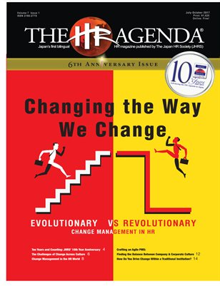 Changing the Way We Change: Change Management in HR