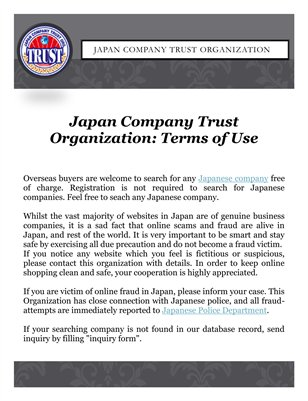 Japan Company Trust Organization: Terms of Use