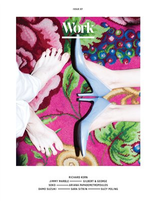Work no. 7 - The Collaboration Issue