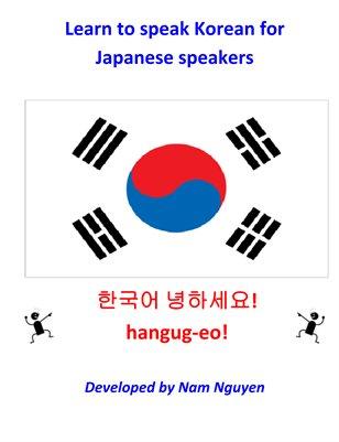 Learn to Speak Korean for Japanese Speakers