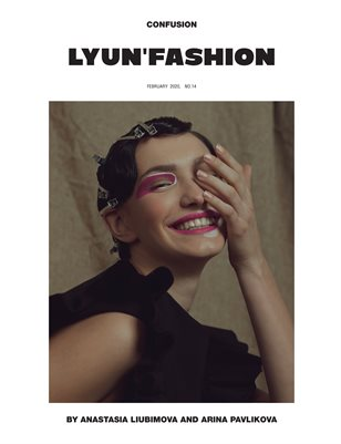 LYUN ISSUE No.14 (VOL No.4) C1