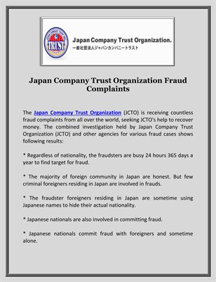 Japan Company Trust Organization Fraud Complaints