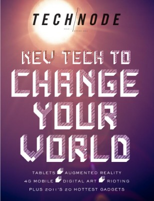 Technode Issue 1 Summer 2011