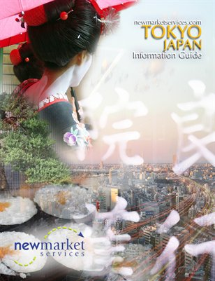 Tokyo Sample City Guide