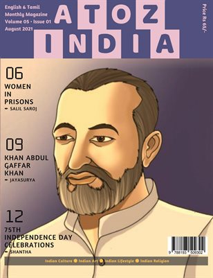 A TO Z INDIA - AUGUST 2021