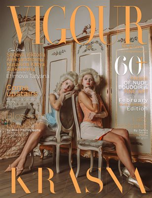 NUDE & Boudoir | February Issue 5