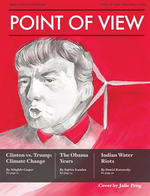 Point of View Fall 2016