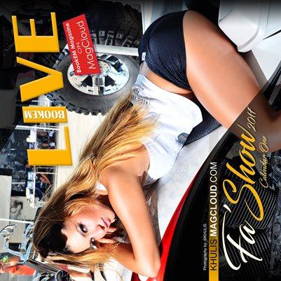 LIVE Fa'Show Calendar One
