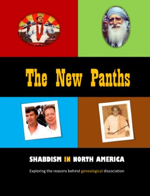 Shabdism in North America