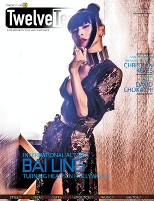 TwelveTen Magazine May/June 2016 Vol.1#4 (3 Of 3 Covers) - BAI LING