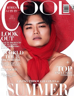 Cool Korea - N°60 - June 2020 - 1