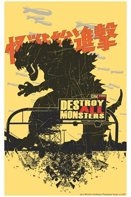 DESTROY ALL MONSTERS, GODZILLA