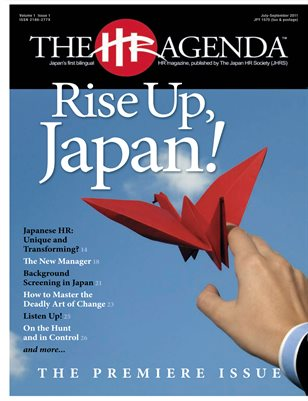 Rise Up, Japan!