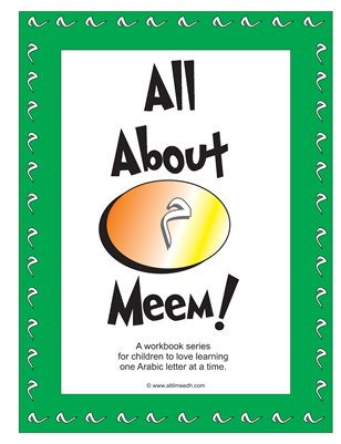 All About Meem Activity Book