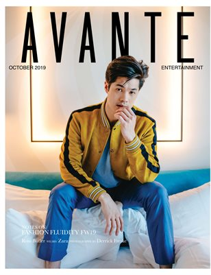 Ross Butler October 2019