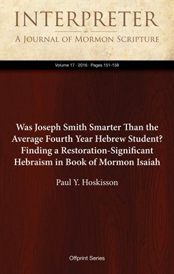 Was Joseph Smith Smarter Than the Average Fourth Year Hebrew Student?